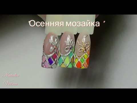 Абстракция на тему великанш РИСУНКИ Журнал эротики и