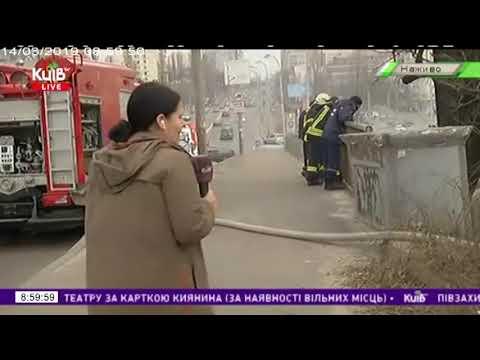 Телеканал Київ: Пожежа біля Повітрофлотського мосту
