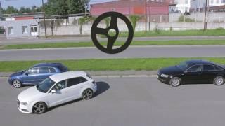 Парковка между машин