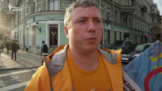 Акция в поддержку крымских татар