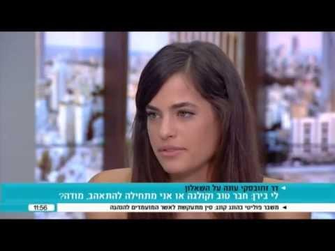 Israeli actress - Dar Zusofsky (actors israel women actor greenhouse)
