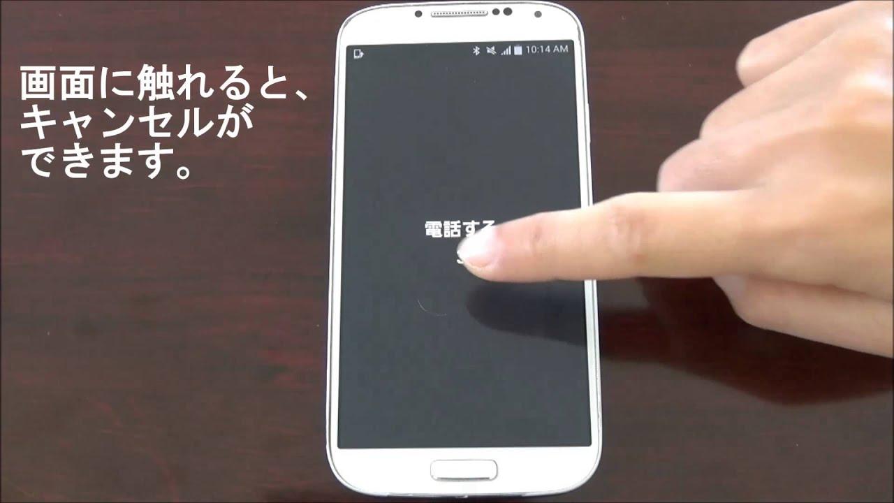視覚障害者のための電話アプリ (Androidアプリ) - YouTube