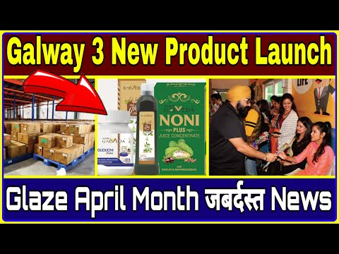 Glaze April Month 2020 News & Updates || Galway New Products, Galwaykart Warehouse & Retail Outlet |