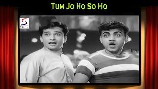 Tum Jo Ho So Ho | Manna Dey, Mohammed Rafi | Biradari @ Shashi Kapoor, Faryal