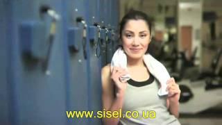 Похудение с Sisel.co.ua