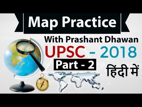 Map practice for UPSC 2018 - Set 2 - Places In News - Current affairs 2018