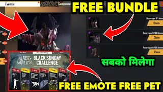 HOW TO GET FREE NEW SAMURAI BUNDLE IN FREE FIRE || FREE FIRE OB19 UPDATE DETAILS