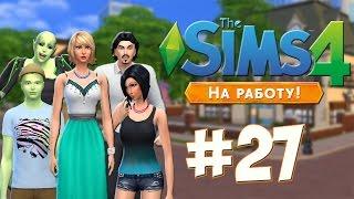 #27 Let's Play The Sims 4 На Работу | Управление Сознанием