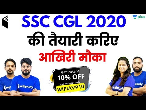 "SSC CGL 2020 | How to Preparation | Use Code ""WIFIAVP10"" & Get 10% Off"