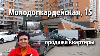 видео Продажа квартир в новостройке  в районе Кунцево в Москве — купить квартиру в новостройке