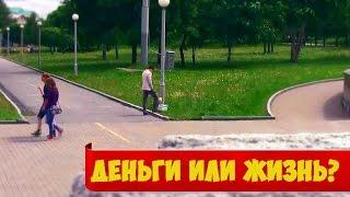 Люди собрали деньги на квартиру незрячему Сергею из российского \