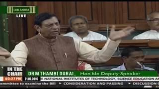 Shri Hukum Singh's speech on NIT, Science Education Research (Amendment) Bill, 2016 in Lok Sabha