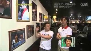 矢部浩之 アントニオ猪木酒場を体験 説明. アントニオ猪木酒場新宿店. ...
