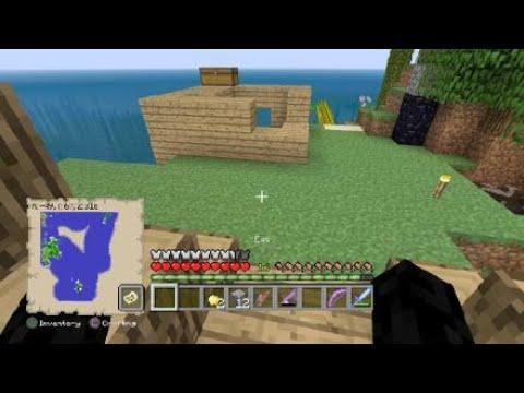 Minecraft Stranded 04 Schildkrotenfarm Und Grundriss Von Meinem