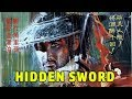 Wu Tang Collection - The Hidden Sword (English Subtitled)