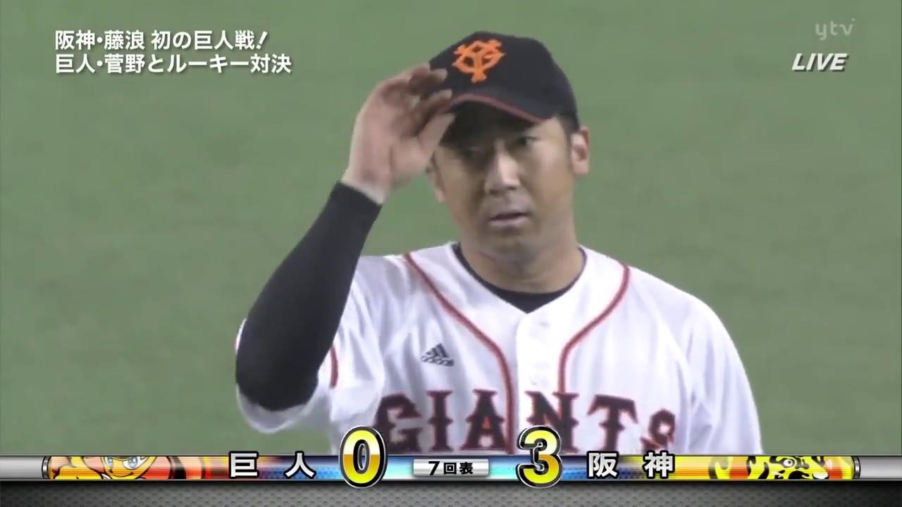 巨人古城 審判に送球する - YouTube