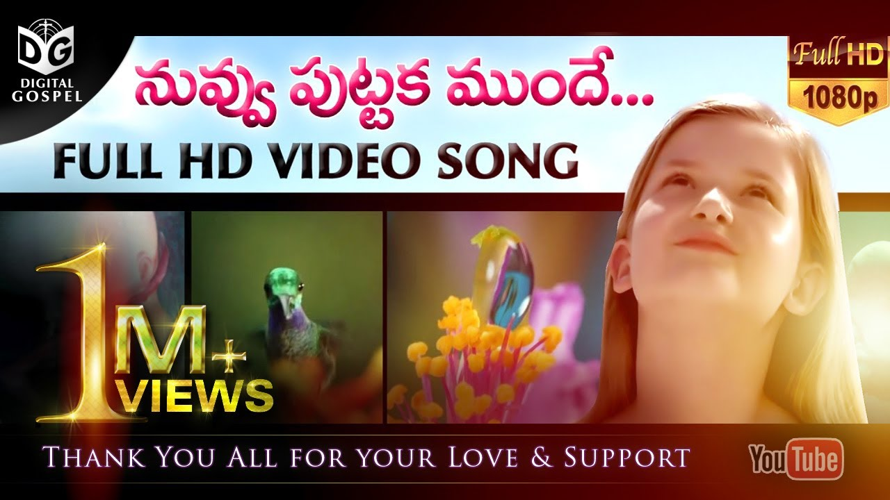 Electronic video songs hd  new download mp4 telugu old
