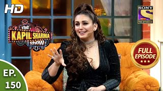 The Kapil Sharma Show Season 2 - Huma And Saqib Giggle - Ep 150 - Full Episode - 17th October 2020