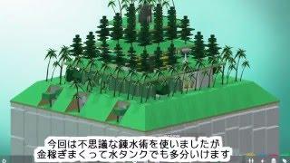 【Block'hood】天まで届け箱物行政 4ブロック目【字幕実況】
