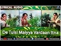 De Tulsi Maiyya Vardaan Itna Full Song with Lyrics | Ghar Ghar Ki Kahani | Jayaprada, Rishi Kapoor Whatsapp Status Video Download Free