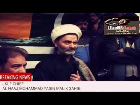 JKLF Chief Al Haaj Mohammad Yasin Malik sahib : We Are with Students