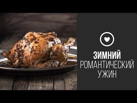 Как приготовить мягкую жареную говяжью печень в сметане с