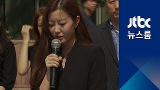 """MBC 아나운서 27명 기자회견…""""김장겸 사장 사퇴"""" 촉구"""