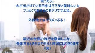 【ムカムカ】夫のいろいろなところにイライラする!?子育てあるある 世...
