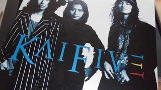 第88弾!遂にKAI FIVEの「幻惑されて」登場!アルバムのタイトルチュ...