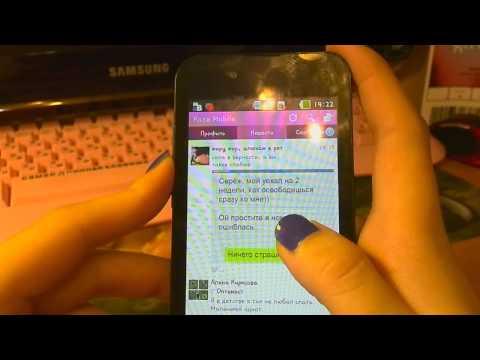 Что такое kate mobile?