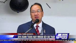 SUAB HMONG NEWS:  Dr. Shoua Thao given speech at the 2016 Hmong Nationality Org. Conference