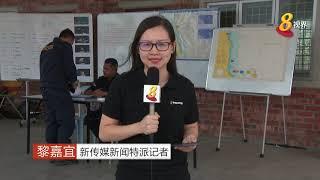 【现场连线】新加坡人划艇失踪90多个小时 马国当局加大搜索力度