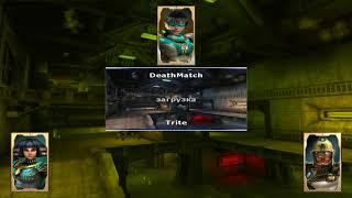 Unreal Tournament 2004: Создание Команды