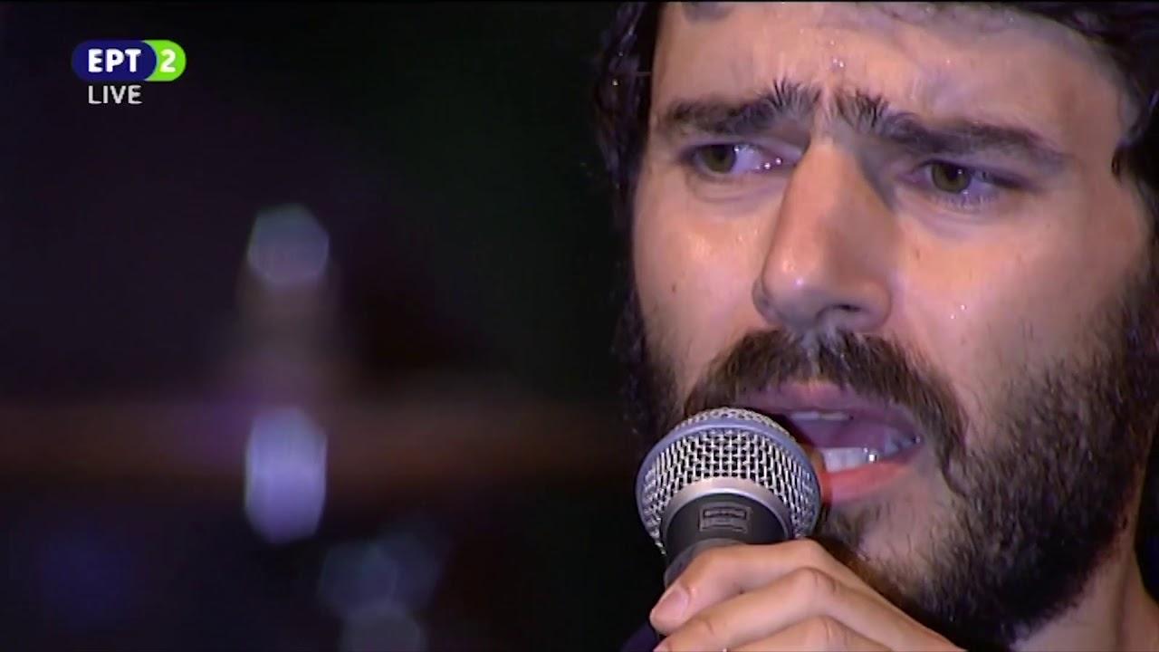 τραγουδιστής φτεραρίσματος