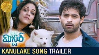 Telugutimes.net Mister Songs  Kanulake Song Trailer
