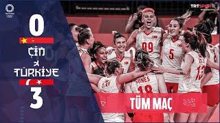 İŞTE O TARİHİ MAÇ! Türkiye 3 - 0 Çin (Maçın Tamamı) | Tokyo 2020 Olimpiyatları