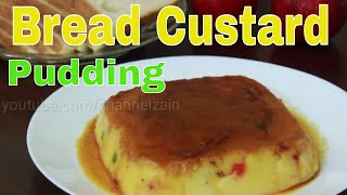 NO OVEN NO EGG Bread pudding | bread custard pudding without oven | dessert with bread and milk