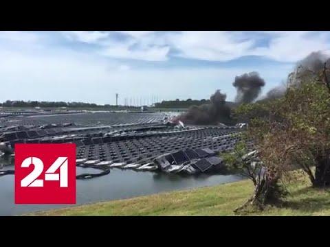 В Японии горит солнечная электростанция - Россия 24