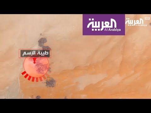 الجيش الوطني يسيطر على معسكر -طيبة الاسم- الاستراتيجي في الجوف  - نشر قبل 1 ساعة