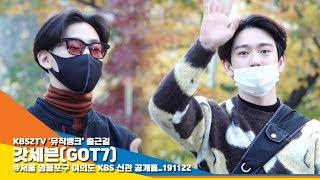 갓세븐(GOT7) '아침부터 즐거운 손인사' (뮤직뱅크) [NewsenTV]