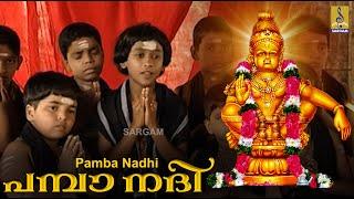 Pamba Nadi a song from Kannikkettu Sung by Vishnu K.G