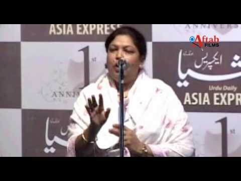 Anjum Rahbar Asia Express  Urdu Daily ke All India Mushaira mein apna kalam sunate huwe
