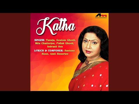 Amar Katha Sisir Bheja