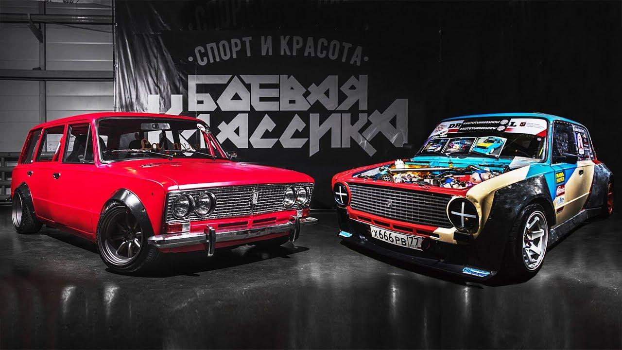 Cars For Under 1000 >> Самые злые жиги страны. Боевая классика наступает! - YouTube
