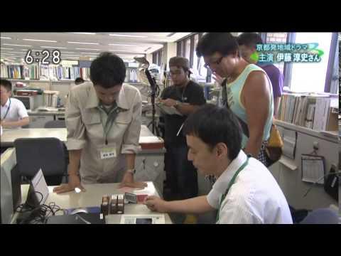 鵜飼クランクイン・インタビュー140925