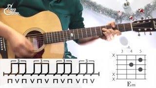 [그랩더기타] All I Want For Christmas Is You - Mariah Carey(머라이어 캐리) [Guitar Tutorial/통기타 강좌]