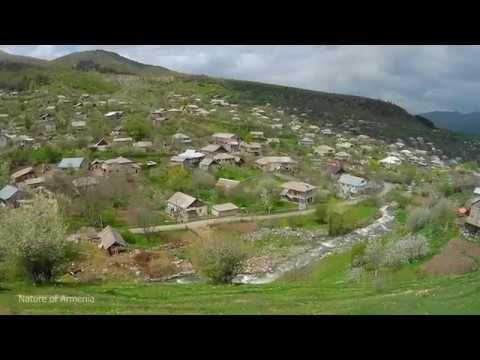 Ванадзор - Шаумян (Совхоз) обзор