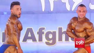 Kabul Athlete Yasin Qaderi Wins Mr Afghanistan 2017 Title