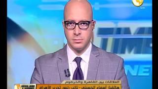 اليوم.. بدء أعمال اللجنة العليا المشتركة المصرية السودانية في القاهرة