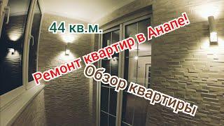 Shox doira yangilash, kichik doira 44 sq. m.